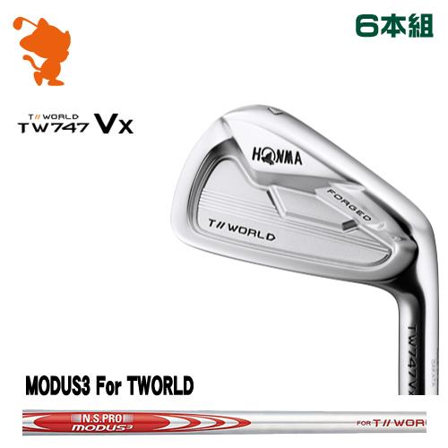 本間ゴルフ ツアーワールド TW747Vx アイアンHONMA TOUR WORLD TW747Vx IRON 6本組MODUS3 For TWORLD スチールシャフトメーカーカスタム 日本モデル