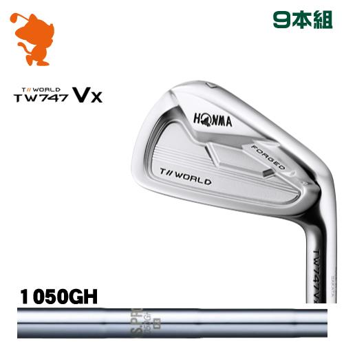 本間ゴルフ ツアーワールド TW747Vx アイアンHONMA TOUR WORLD TW747Vx IRON 9本組NSPRO 1050GH スチールシャフトメーカーカスタム 日本モデル