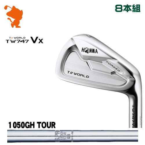 本間ゴルフ ツアーワールド TW747Vx アイアンHONMA TOUR WORLD TW747Vx IRON 8本組NSPRO 1150GH TOUR スチールシャフトメーカーカスタム 日本モデル