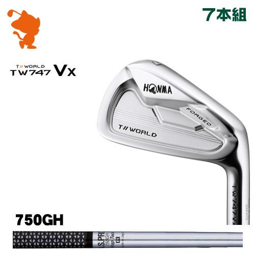 本間ゴルフ ツアーワールド TW747Vx アイアンHONMA TOUR WORLD TW747Vx IRON 7本組NSPRO 750GH Wrap Tech スチールシャフトメーカーカスタム 日本モデル