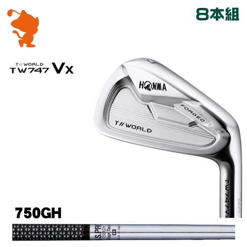本間ゴルフ ツアーワールド TW747Vx アイアンHONMA TOUR WORLD TW747Vx IRON 8本組NSPRO 750GH Wrap Tech スチールシャフトメーカーカスタム 日本モデル