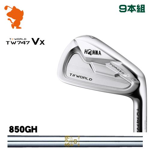 本間ゴルフ ツアーワールド TW747Vx アイアンHONMA TOUR WORLD TW747Vx IRON 9本組NSPRO 850GH スチールシャフトメーカーカスタム 日本モデル