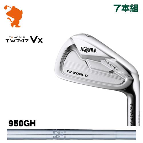 本間ゴルフ ツアーワールド TW747Vx アイアンHONMA TOUR WORLD TW747Vx IRON 7本組NSPRO 950GH スチールシャフトメーカーカスタム 日本モデル