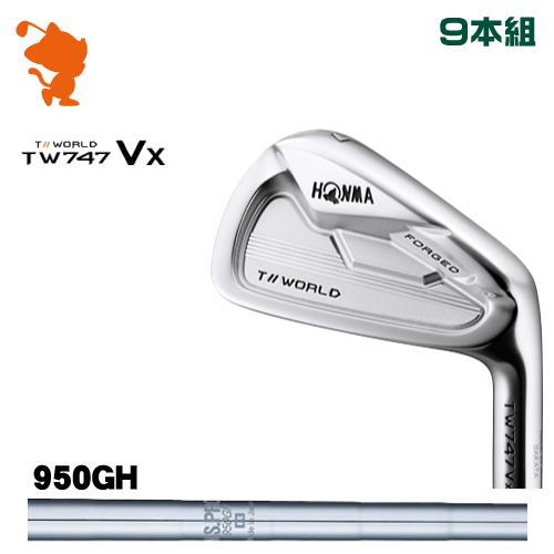 本間ゴルフ ツアーワールド TW747Vx アイアンHONMA TOUR WORLD TW747Vx IRON 9本組NSPRO 950GH スチールシャフトメーカーカスタム 日本モデル