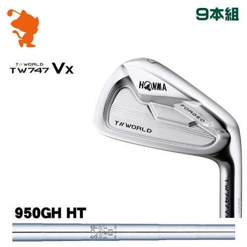 本間ゴルフ ツアーワールド TW747Vx アイアンHONMA TOUR WORLD TW747Vx IRON 9本組NSPRO 950GH HT スチールシャフトメーカーカスタム 日本モデル