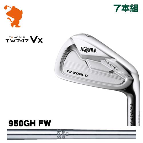 本間ゴルフ ツアーワールド TW747Vx アイアンHONMA TOUR WORLD TW747Vx IRON 7本組NSPRO 950GH WF スチールシャフトメーカーカスタム 日本モデル