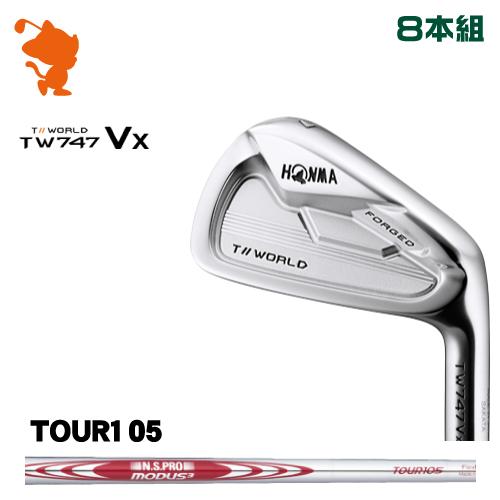 本間ゴルフ ツアーワールド TW747Vx アイアンHONMA TOUR WORLD TW747Vx IRON 8本組NSPRO MODUS3 TOUR105 スチールシャフトメーカーカスタム 日本モデル
