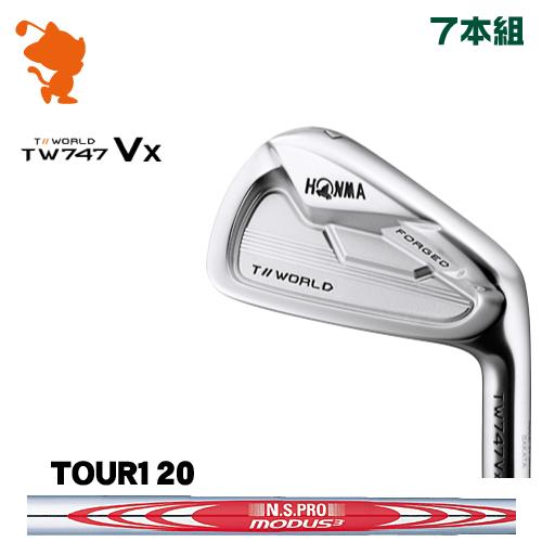 本間ゴルフ ツアーワールド TW747Vx アイアンHONMA TOUR WORLD TW747Vx IRON 7本組NSPRO MODUS3 TOUR120 スチールシャフトメーカーカスタム 日本モデル