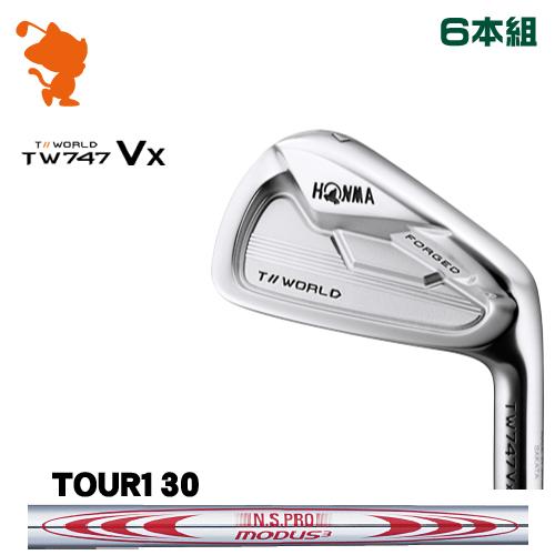 本間ゴルフ ツアーワールド TW747Vx アイアンHONMA TOUR WORLD TW747Vx IRON 6本組NSPRO MODUS3 TOUR130 スチールシャフトメーカーカスタム 日本モデル