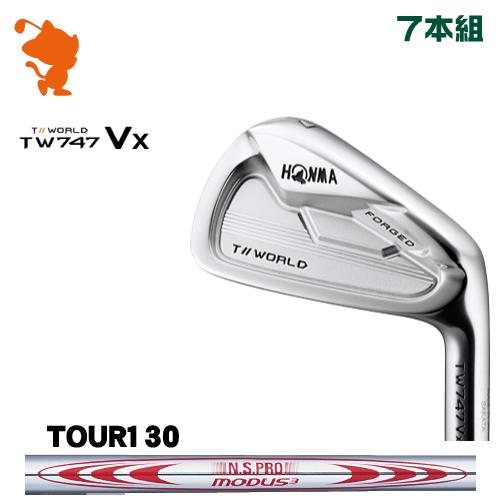 本間ゴルフ ツアーワールド TW747Vx アイアンHONMA TOUR WORLD TW747Vx IRON 7本組NSPRO MODUS3 TOUR130 スチールシャフトメーカーカスタム 日本モデル