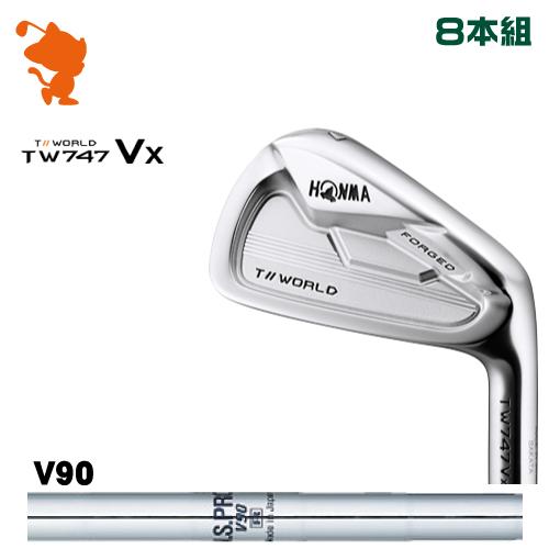 本間ゴルフ ツアーワールド TW747Vx アイアンHONMA TOUR WORLD TW747Vx IRON 8本組NSPRO V90 スチールシャフトメーカーカスタム 日本モデル