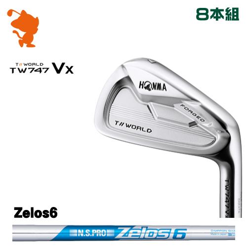 本間ゴルフ ツアーワールド TW747Vx アイアンHONMA TOUR WORLD TW747Vx IRON 8本組NSPRO Zelos6 スチールシャフトメーカーカスタム 日本モデル