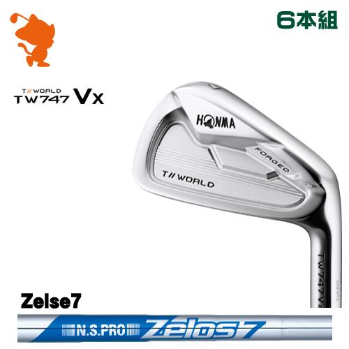 本間ゴルフ ツアーワールド TW747Vx アイアンHONMA TOUR WORLD TW747Vx IRON 6本組NSPRO Zelos7 スチールシャフトメーカーカスタム 日本モデル