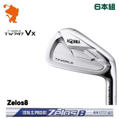本間ゴルフ ツアーワールド TW747Vx アイアンHONMA TOUR WORLD TW747Vx IRON 6本組NSPRO Zelos8 スチールシャフトメーカーカスタム 日本モデル