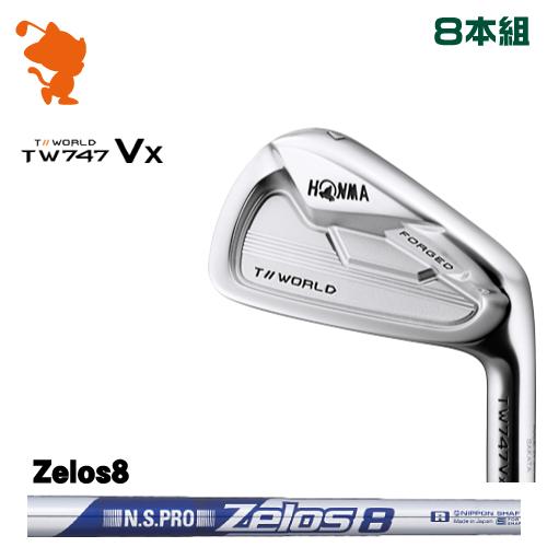 本間ゴルフ ツアーワールド TW747Vx アイアンHONMA TOUR WORLD TW747Vx IRON 8本組NSPRO Zelos8 スチールシャフトメーカーカスタム 日本モデル