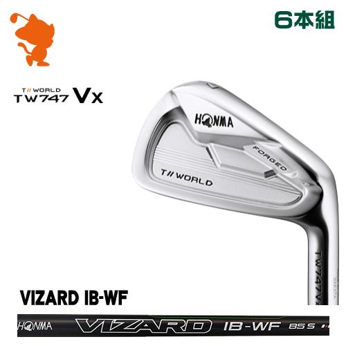 本間ゴルフ ツアーワールド TW747Vx アイアンHONMA TOUR WORLD TW747Vx IRON 6本組VIZARD IB-WF カーボンシャフトメーカーカスタム 日本モデル