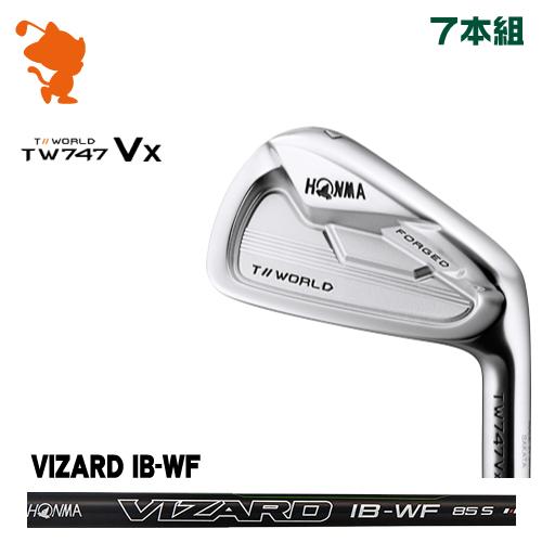本間ゴルフ ツアーワールド TW747Vx アイアンHONMA TOUR WORLD TW747Vx IRON 7本組VIZARD IB-WF カーボンシャフトメーカーカスタム 日本モデル