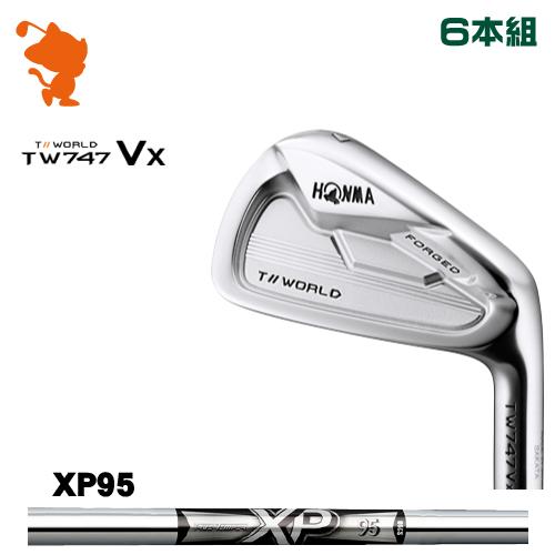 本間ゴルフ ツアーワールド TW747Vx アイアンHONMA TOUR WORLD TW747Vx IRON 6本組XP95 スチールシャフトメーカーカスタム 日本モデル