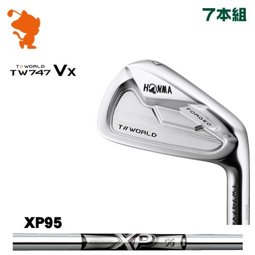 本間ゴルフ ツアーワールド TW747Vx アイアンHONMA TOUR WORLD TW747Vx IRON 7本組XP95 スチールシャフトメーカーカスタム 日本モデル