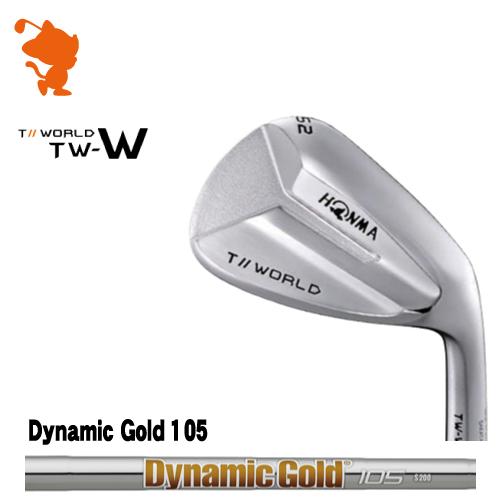 本間ゴルフ 2018年 ツアーワールド TW-W ウェッジHONMA TOUR WORLD TW-W WEDGEDynamic Gold 105 スチールシャフトメーカーカスタム 日本モデル