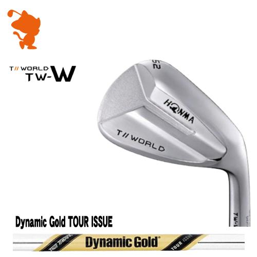 本間ゴルフ 2018年 ツアーワールド TW-W ウェッジHONMA TOUR WORLD TW-W WEDGEDynamic Gold TOUR ISSUE スチールシャフトメーカーカスタム 日本モデル