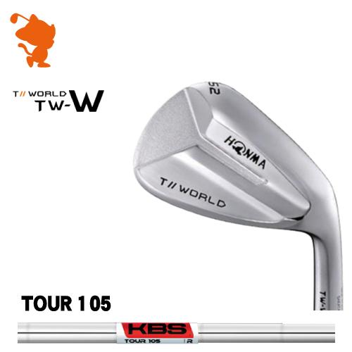 本間ゴルフ 2018年 ツアーワールド TW-W ウェッジHONMA TOUR WORLD TW-W WEDGEKBS TOUR 105 スチールシャフトメーカーカスタム 日本モデル