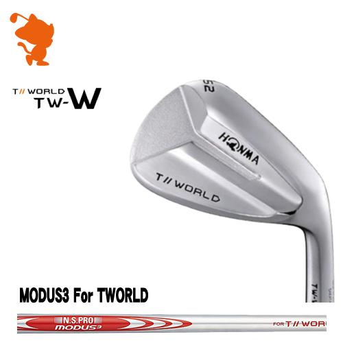本間ゴルフ 2018年 ツアーワールド TW-W ウェッジHONMA TOUR WORLD TW-W WEDGEMODUS3 For TWORLD スチールシャフトメーカーカスタム 日本モデル