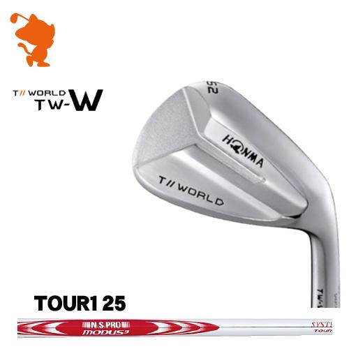 本間ゴルフ 2018年 ツアーワールド TW-W ウェッジHONMA TOUR WORLD TW-W WEDGENSPRO MODUS3 SYSTEM3TOUR125 スチールシャフトメーカーカスタム 日本モデル
