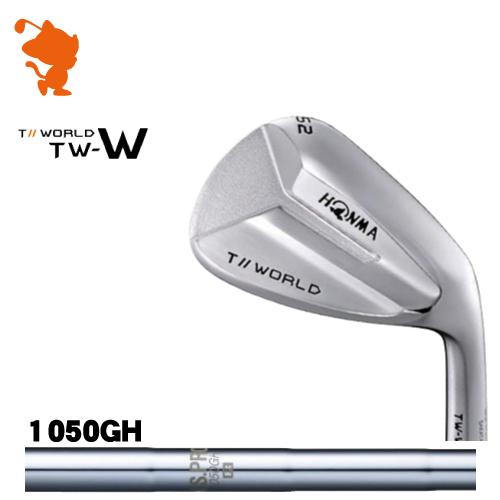 本間ゴルフ 2018年 ツアーワールド TW-W ウェッジHONMA TOUR WORLD TW-W WEDGENSPRO 1050GH スチールシャフトメーカーカスタム 日本モデル