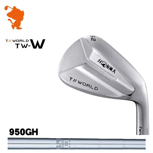 本間ゴルフ 2018年 ツアーワールド TW-W ウェッジHONMA TOUR WORLD TW-W WEDGENSPRO 950GH スチールシャフトメーカーカスタム 日本モデル