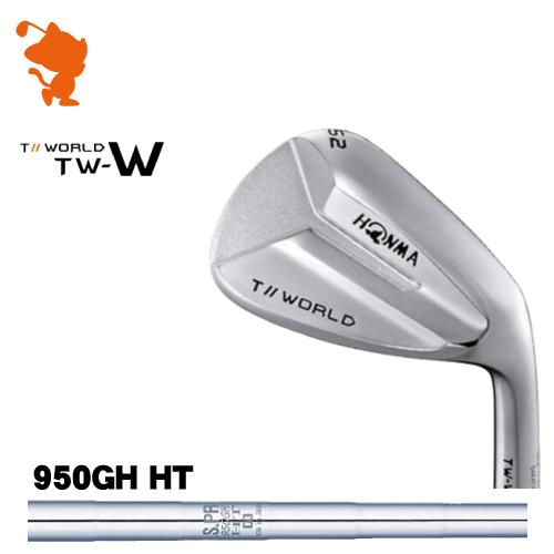 本間ゴルフ 2018年 ツアーワールド TW-W ウェッジHONMA TOUR WORLD TW-W WEDGENSPRO 950GH HT スチールシャフトメーカーカスタム 日本モデル