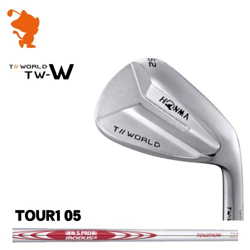 本間ゴルフ 2018年 ツアーワールド TW-W ウェッジHONMA TOUR WORLD TW-W WEDGENSPRO MODUS3 TOUR105 スチールシャフトメーカーカスタム 日本モデル