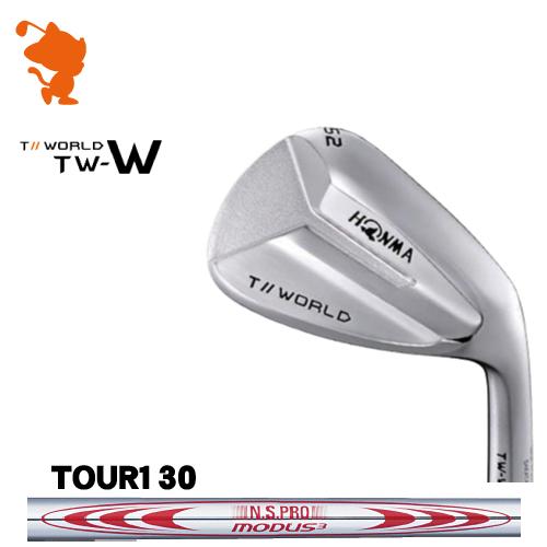 本間ゴルフ 2018年 ツアーワールド TW-W ウェッジHONMA TOUR WORLD TW-W WEDGENSPRO MODUS3 TOUR130 スチールシャフトメーカーカスタム 日本モデル