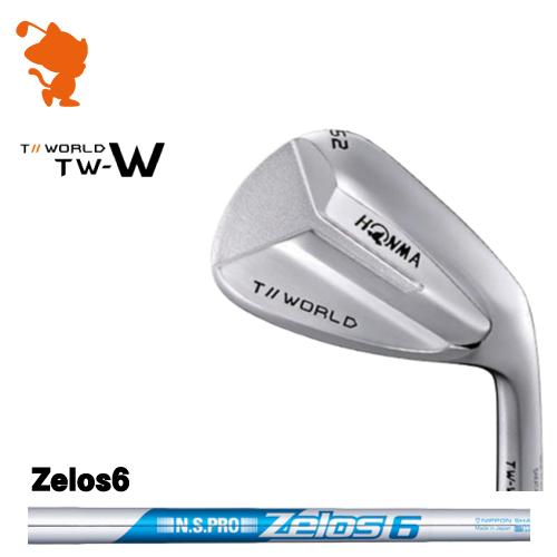 本間ゴルフ 2018年 ツアーワールド TW-W ウェッジHONMA TOUR WORLD TW-W WEDGENSPRO Zelos6 スチールシャフトメーカーカスタム 日本モデル