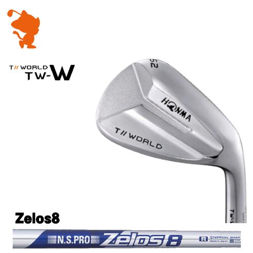 本間ゴルフ 2018年 ツアーワールド TW-W ウェッジHONMA TOUR WORLD TW-W WEDGENSPRO Zelos8 スチールシャフトメーカーカスタム 日本モデル