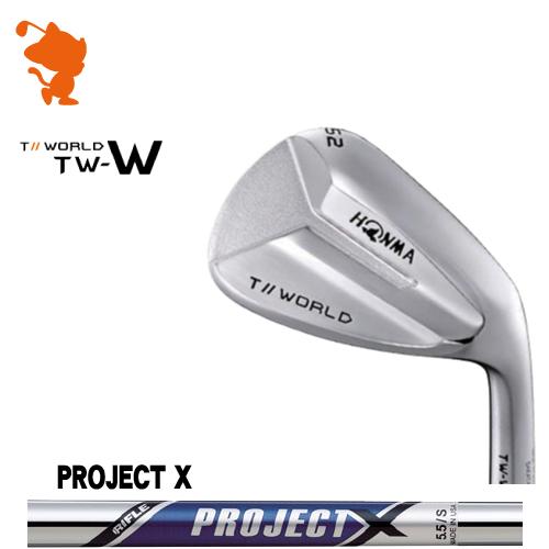 本間ゴルフ 2018年 ツアーワールド TW-W ウェッジHONMA TOUR WORLD TW-W WEDGEPROJECT X スチールシャフトメーカーカスタム 日本モデル