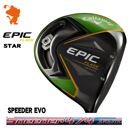 本物 キャロウェイ EPIC FLASH STAR ドライバーCallaway STAR EPIC FLASH FLASH STAR STAR DRIVERSpeeder EVOLUTION カーボンシャフトメーカーカスタム, WEST:7943f7cb --- clftranspo.dominiotemporario.com