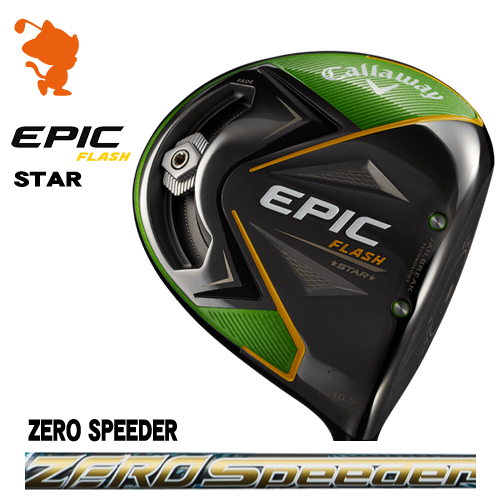 【美品】 キャロウェイ EPIC EPIC FLASH STAR DRIVERZERO ドライバーCallaway EPIC FLASH STAR STAR DRIVERZERO SPEEDER カーボンシャフトメーカーカスタム, 直入郡:3263ba1d --- clftranspo.dominiotemporario.com