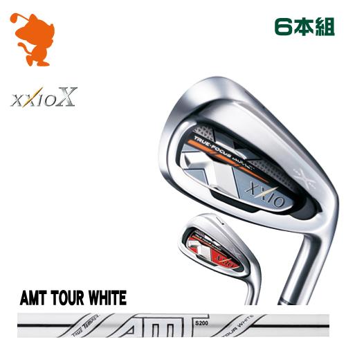 ダンロップ ゼクシオテン アイアンDUNLOP XXIO X IRON 6本組AMT TOUR WHITE スチールシャフトメーカーカスタム 日本正規品