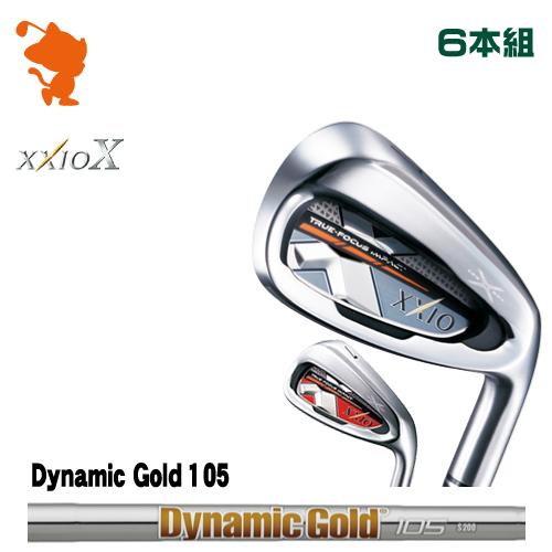ダンロップ ゼクシオテン アイアンDUNLOP XXIO X IRON 6本組Dynamic Gold 105 スチールシャフトメーカーカスタム 日本正規品