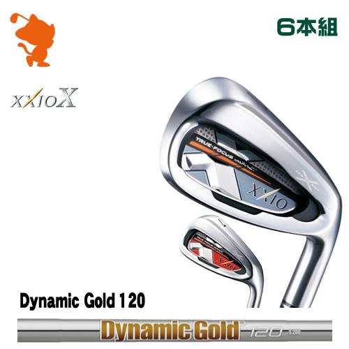 ダンロップ ゼクシオテン アイアンDUNLOP XXIO X IRON 6本組Dynamic Gold 120 スチールシャフトメーカーカスタム 日本正規品