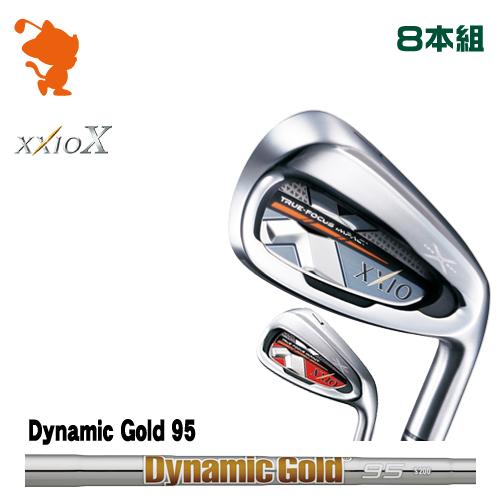 ダンロップ ゼクシオテン アイアンDUNLOP XXIO X IRON 8本組Dynamic Gold 95 スチールシャフトメーカーカスタム 日本正規品
