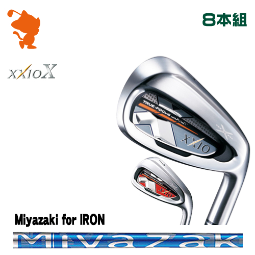 ダンロップ ゼクシオテン アイアンDUNLOP XXIO X IRON 8本組Miyazaki for IRON カーボンシャフトメーカーカスタム 日本正規品