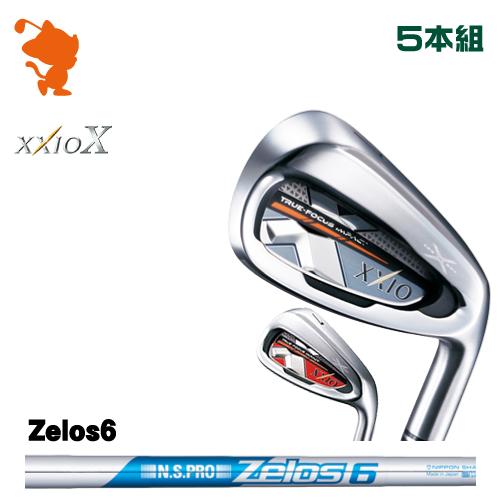 ダンロップ ゼクシオテン アイアンDUNLOP XXIO X IRON 5本組NSPRO Zelos6 スチールシャフトメーカーカスタム 日本正規品