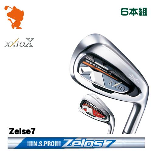ダンロップ ゼクシオテン アイアンDUNLOP XXIO X IRON 6本組NSPRO Zelos7 スチールシャフトメーカーカスタム 日本正規品