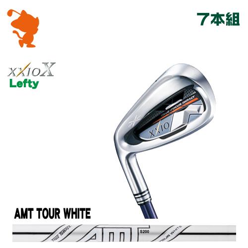 ダンロップ ゼクシオテン レフティ アイアンDUNLOP XXIO X Lefty IRON 7本組AMT TOUR WHITE スチールシャフトメーカーカスタム 日本正規品