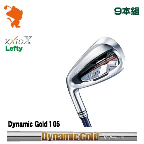 ダンロップ ゼクシオテン レフティ アイアンDUNLOP XXIO X Lefty IRON 9本組Dynamic Gold 105 スチールシャフトメーカーカスタム 日本正規品