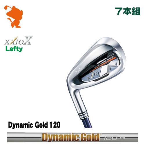 ダンロップ ゼクシオテン レフティ アイアンDUNLOP XXIO X Lefty IRON 7本組Dynamic Gold 120 スチールシャフトメーカーカスタム 日本正規品