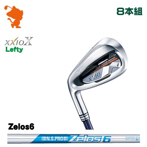 ダンロップ ゼクシオテン レフティ アイアンDUNLOP XXIO X Lefty IRON 8本組NSPRO Zelos6 スチールシャフトメーカーカスタム 日本正規品