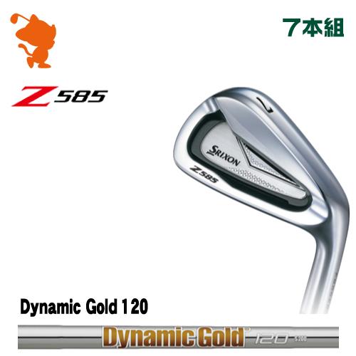ダンロップ スリクソン Z585 アイアンDUNLOP SRIXON Z585 IRON 7本組Dynamic Gold 120 スチールシャフトメーカーカスタム 日本正規品
